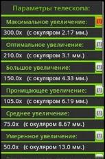 Zoomcalc1